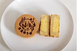 """""""ゆうゆ焼き(カスタード)"""