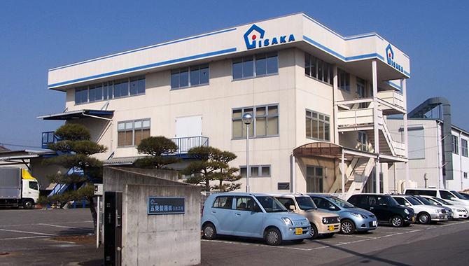 五栄製箱 株式会社