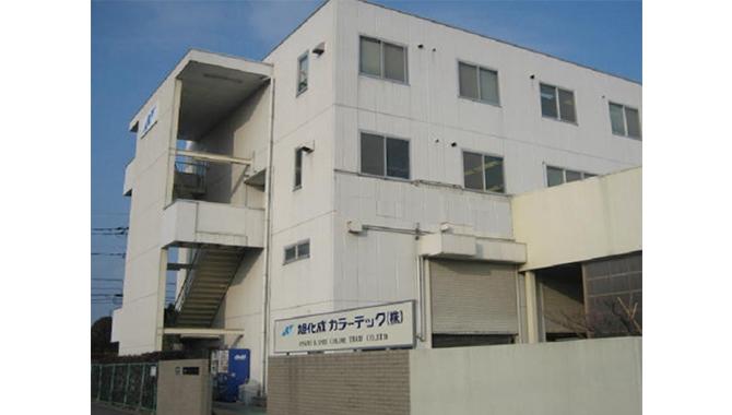 旭化成カラーテック 株式会社